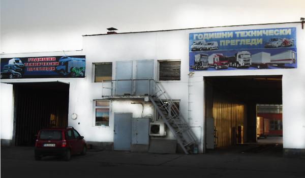 gtp-pregled-plovidv